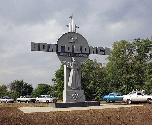 Символ города