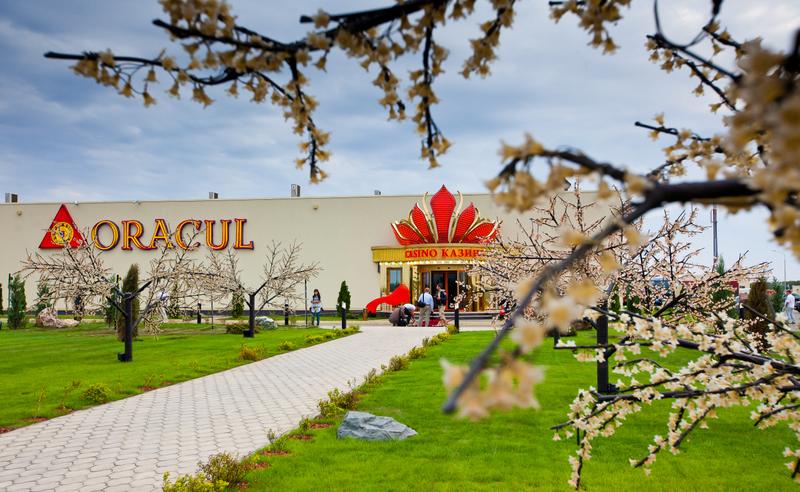 «Азов-Сити»
