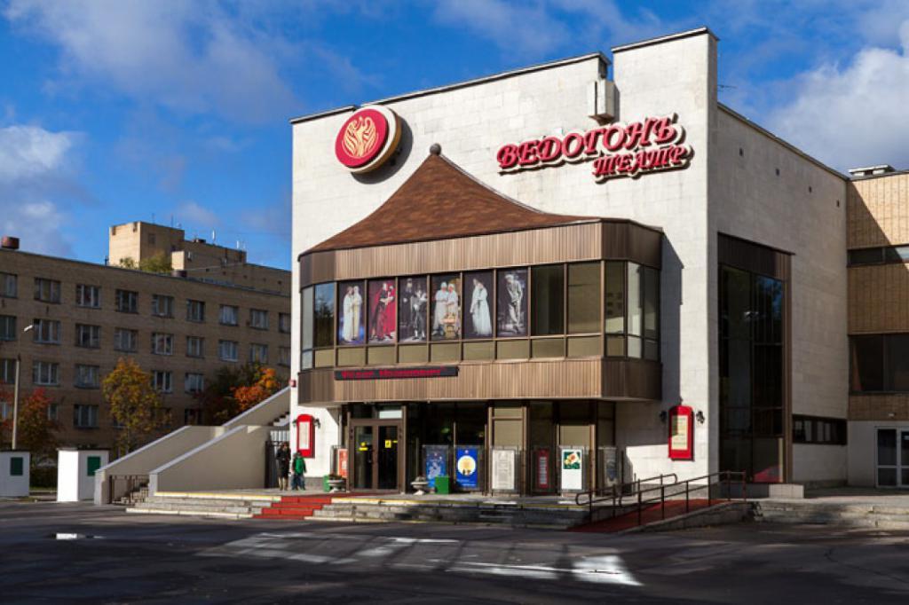 Ведогонь-театр в Зеленограде