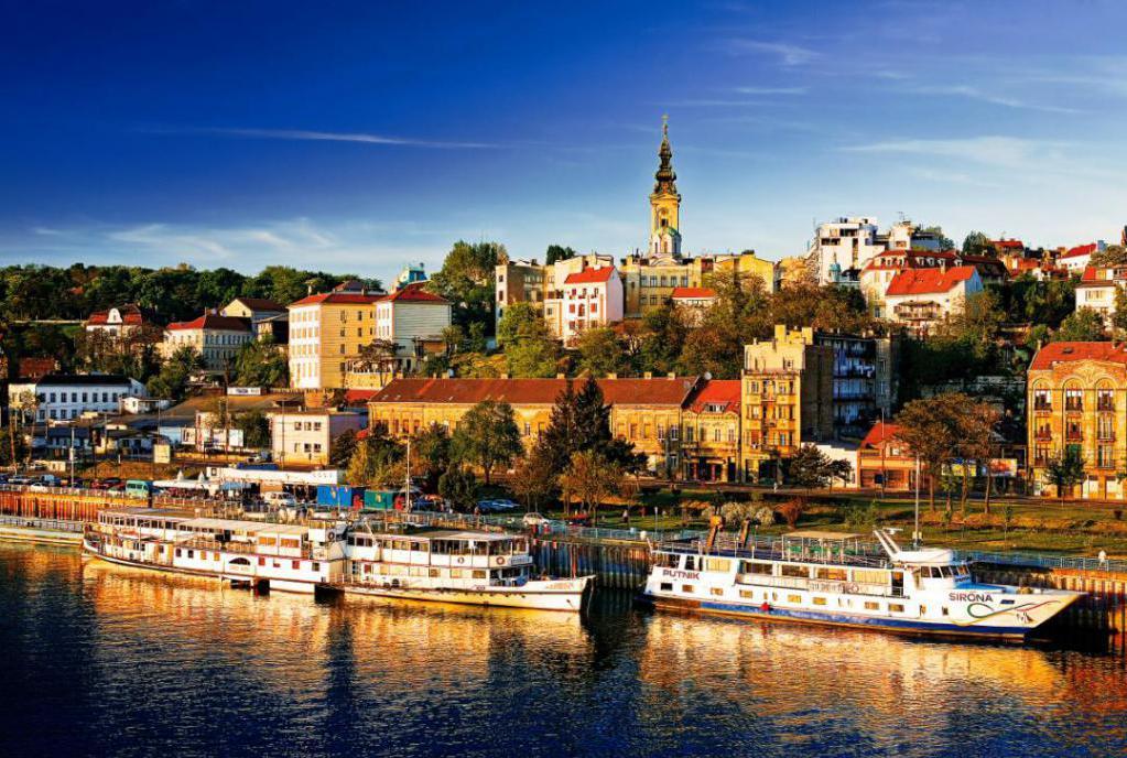 Белград столица