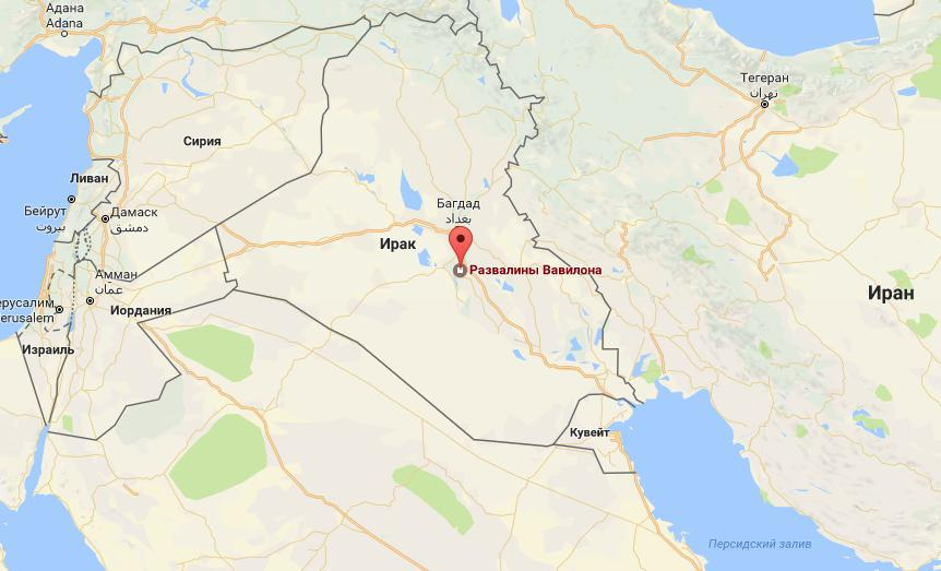 history of iraq Republic of iraq recent history (2003-present) iraq, known in classical antiquity as mesopotamia, was home to some of the oldest civilizations in the world,[1][2] with a cultural history of over 10,000.